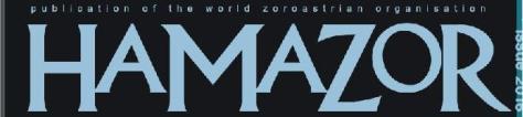 hamazor2